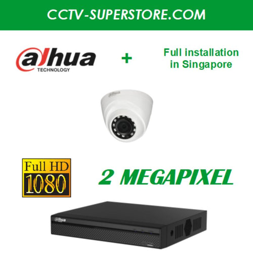 Dahua 1 x 2MP HD CCTV camera package with Full Installation in Singapore