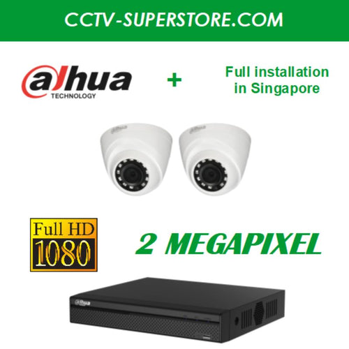 Dahua 2 x 2MP HD CCTV camera package with Installation in Singapore