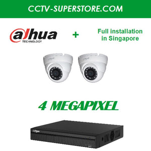 Dahua 2 x 4MP HD CCTV camera package with Installation in Singapore