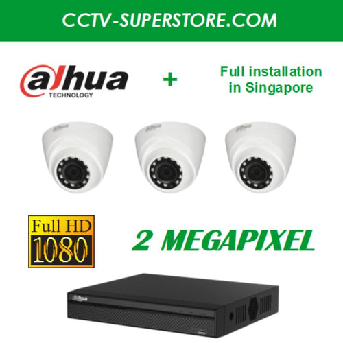 Dahua 3 x 2MP HD CCTV camera package with Installation in Singapore