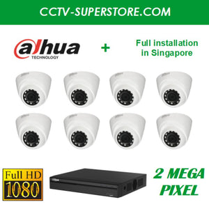 Dahua 8 x 2MP HD CCTV camera package with Installation in Singapore