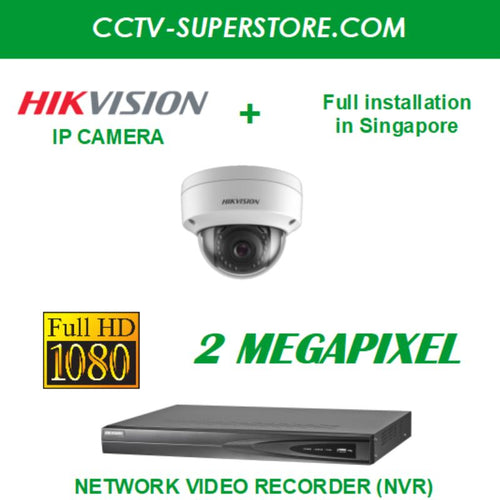 Hikvision 1 x 2MP Full HD IP Camera Package with Installation in Singapore, Setup for Remote Viewing