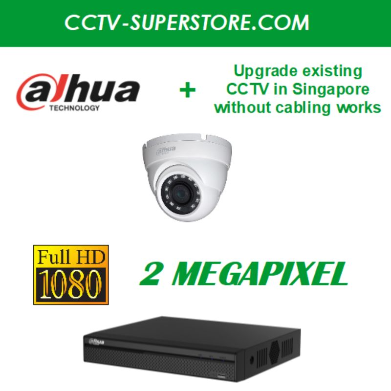 Dahua 1 x 2MP Full HD CCTV Camera Upgrade Package in Singapore, Setup for Remote Viewing