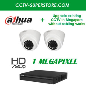 Dahua 2 x 1MP HD CCTV Camera Upgrade Package in Singapore, Setup for Remote Viewing