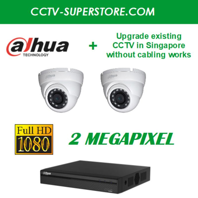 Dahua 2 x 2MP Full HD CCTV Camera Upgrade Package in Singapore, Setup for Remote Viewing