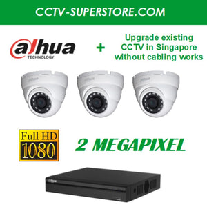 Dahua 3 x 2MP Full HD CCTV Camera Upgrade Package in Singapore, Setup for Remote Viewing