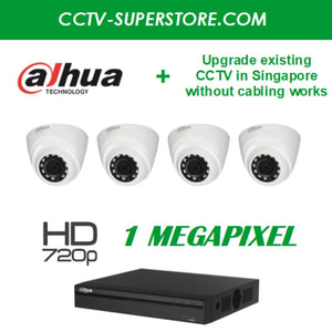Dahua 4 x 1MP HD CCTV Camera Upgrade Package in Singapore, Setup for Remote Viewing