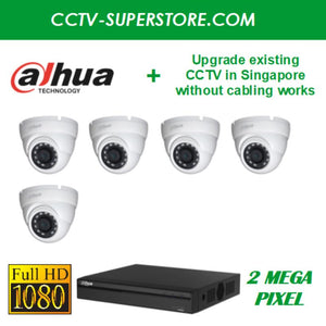 Dahua 5 x 2MP Full HD CCTV Camera Upgrade Package in Singapore, Setup for Remote Viewing