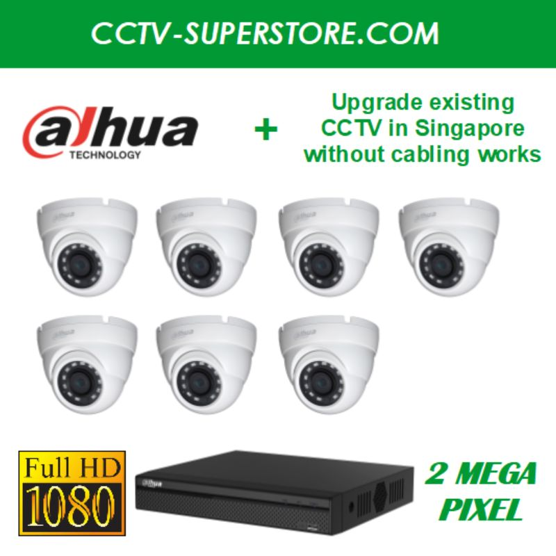 Dahua 7 x 2MP Full HD CCTV Camera Upgrade Package in Singapore, Setup for Remote Viewing