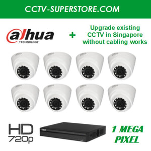 Dahua 8 x 1MP HD CCTV Camera Upgrade Package in Singapore, Setup for Remote Viewing