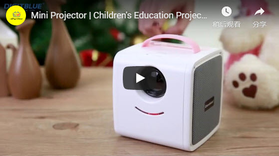 Mini Projector | Children's Education Projector | Portable Home Theater Projector Device | US Plug