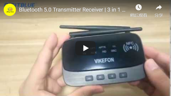 Bluetooth 5.0 Transmitter Receiver | 3 in 1 Bluetooth Audio Adapter | NFC and 262ft/80m Long Range