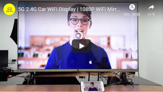 DIGITBLUE 5G /2.4G Car WiFi Display | 1080P WiFi Mirror Box | WiFi Airplay Miracast | Cast Screen Mirroring | For HDTV