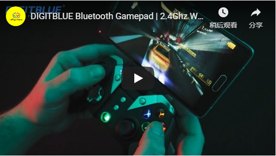 DIGITBLUE Bluetooth Gamepad | 2.4Ghz Wireless USB Gaming Controller | For Android TV BOX Smartphone Tablet PC VR Games