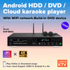 Introduction of high definition hard disk karaoke player