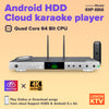 Types of High definition hard disk karaoke player