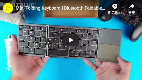 Mini Folding Keyboard | Bluetooth Foldable Wireless Keypad | Wireless Touchpad Keypad | For Windows Android ios Tablet ipad Phone