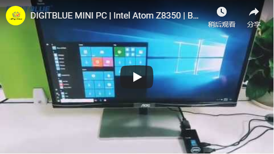 MINI PC | Intel Atom Z8350 | Built-in Fan Windows 10 Pro Compute Stick | Dual Band WIFI | 4K HD | Quad Core 1.44GHz to 1.92Ghz 2G/32G 4G/64G
