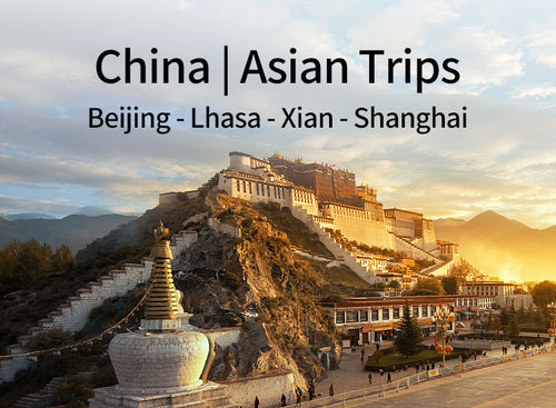 11 Days  Beijing - Lhasa - Xian - Shanghai China flexible package(BLXS-11)(Minimum 2 person)