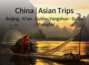 15 Days Beijing - Xian - Guilin - Yangshuo - Guilin - Chongqing - Yangtze River Cruise - Yichang - Shanghai  China Package(BXGQYCS-15)