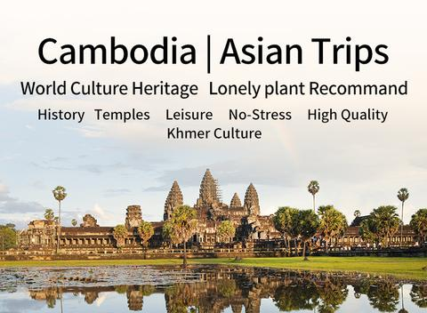 4 Days Phnom Penh Private Car Cambodia Exploration Tour(JB4)(Minimum 2 person)
