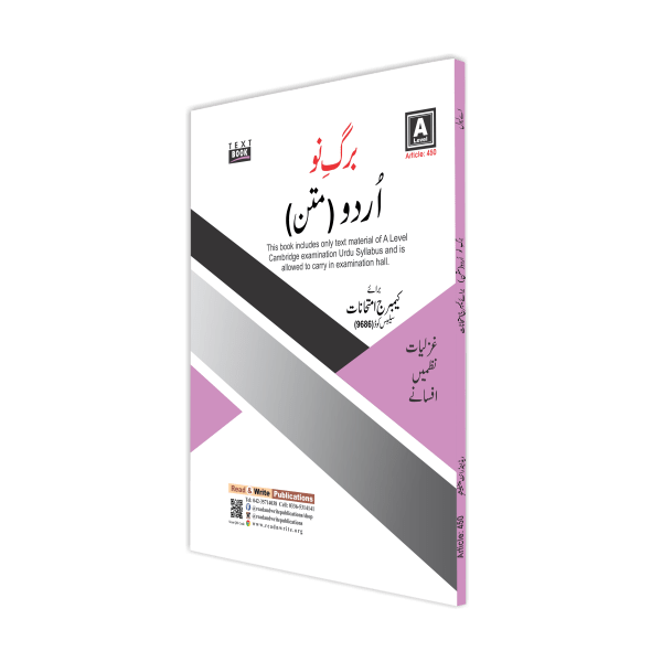 Cambridge A-Level Urdu (9686) Barg-e-Noo (Mattan) by Editorial Board R&W 450