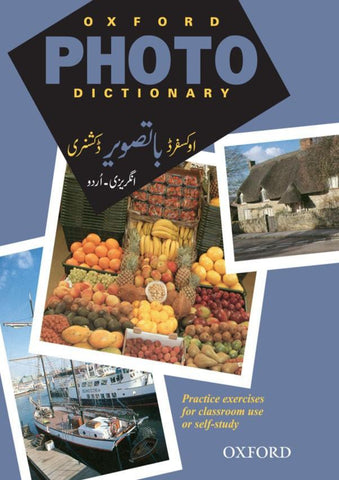 Oxford Photo Dictionary English-Urdu