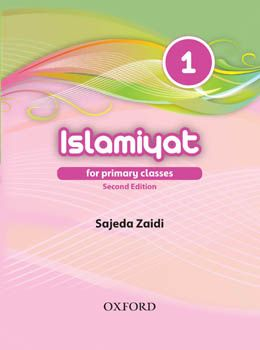Islamiat for Primary Classes Book 1 (2nd Edition)