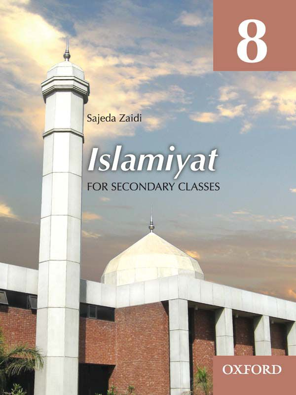 Islamiat for Secondry Classes Book-8 (2nd Edition)