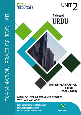Edexcel A-Level Urdu U-2 Past Papers (2009-2018)