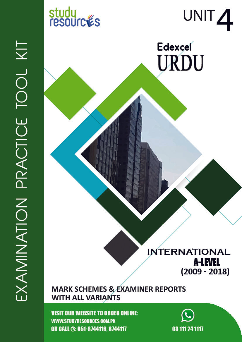 Edexcel A-Level Urdu U-4 Past Papers (2009-2018)