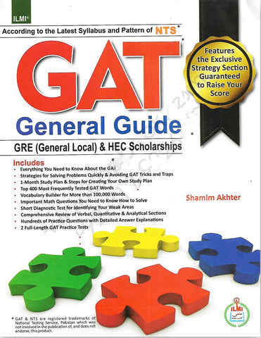 ILMI GAT General Guide GRE (General Local) & HEC Scholarships By Shamim Akhtar