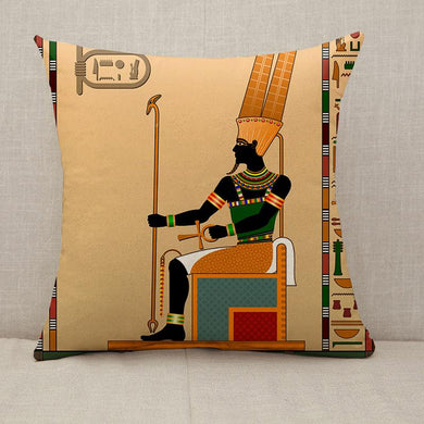 Religion of Ancient Egypt Amun Throw Pillow [With Inserts]