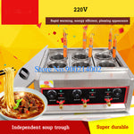 220V 6 Holes Noodles Cooker Machine Multifunctional Snack Equipment Cooking Tool Household/Restaurant Kitchen Pasta Cooker - BuyShipSave