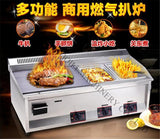 Gas  commercial teppanyaki griddle for restaurant equipment