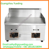 Hotel restaurant kitchen equipment solid steel cooking plate commercial gas griddle teppanyaki griddle