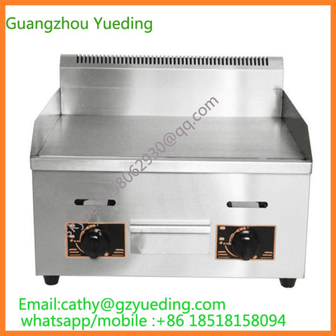 Hotel restaurant kitchen equipment solid steel cooking plate commercial gas griddle teppanyaki griddle - BuyShipSave