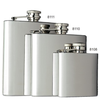 Captive-Top Pocket Flask - 6 oz