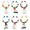 Holly Jolly Bunch Wine Glass Charms