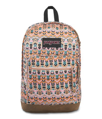 JanSport Right Pack Expressions Backpack - Soft Tan Lilah