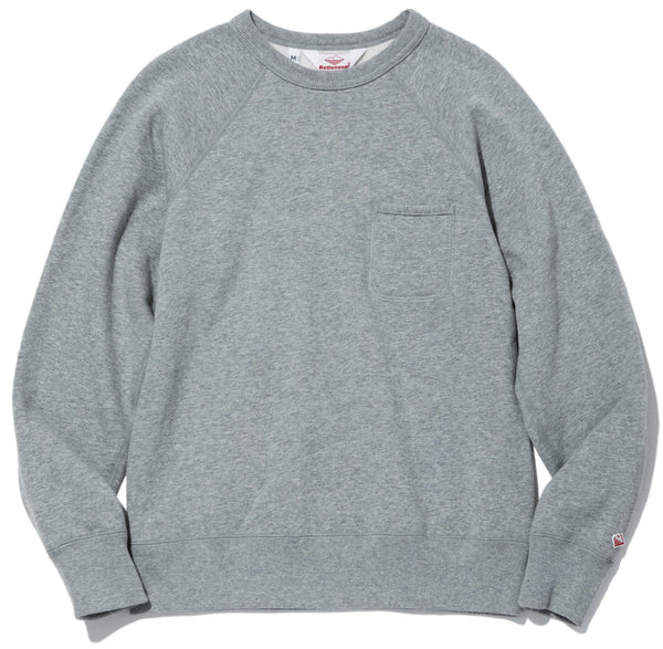 Reach Up Sweatshirt, Heather Grey