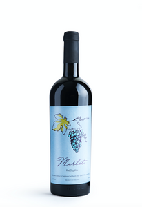 Merlot Wine (Must Have)