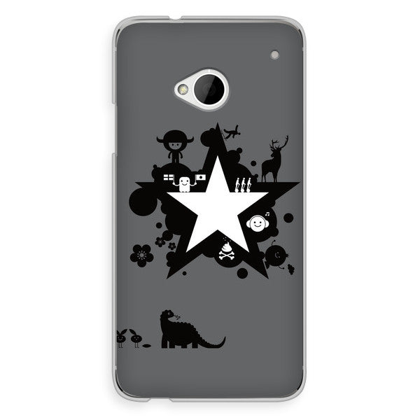 HTC One Star Godzilla Anime Case - Attack Galaxacon Case