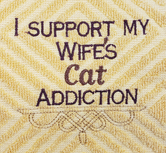 Cat Addiction Towel - Kool Catz Stuff