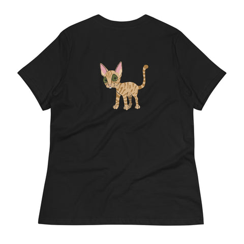 Orange Tabby Cat Women's Relaxed T-Shirt