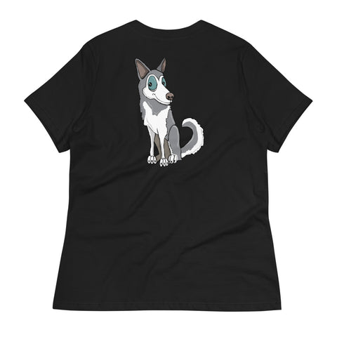 Siberian Husky Women's Relaxed T-Shirt