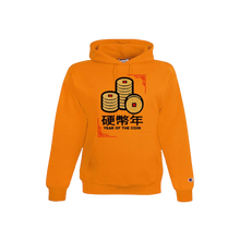 Load image into Gallery viewer, LIMITED RUN: Year of the Coin Hoodie - Major Coin Co.