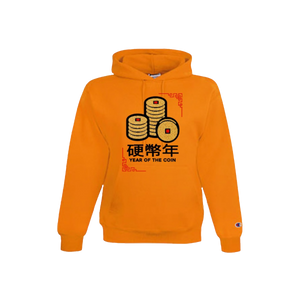 LIMITED RUN: Year of the Coin Hoodie - Major Coin Co.