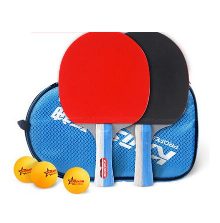 Table Tennis Racket Set