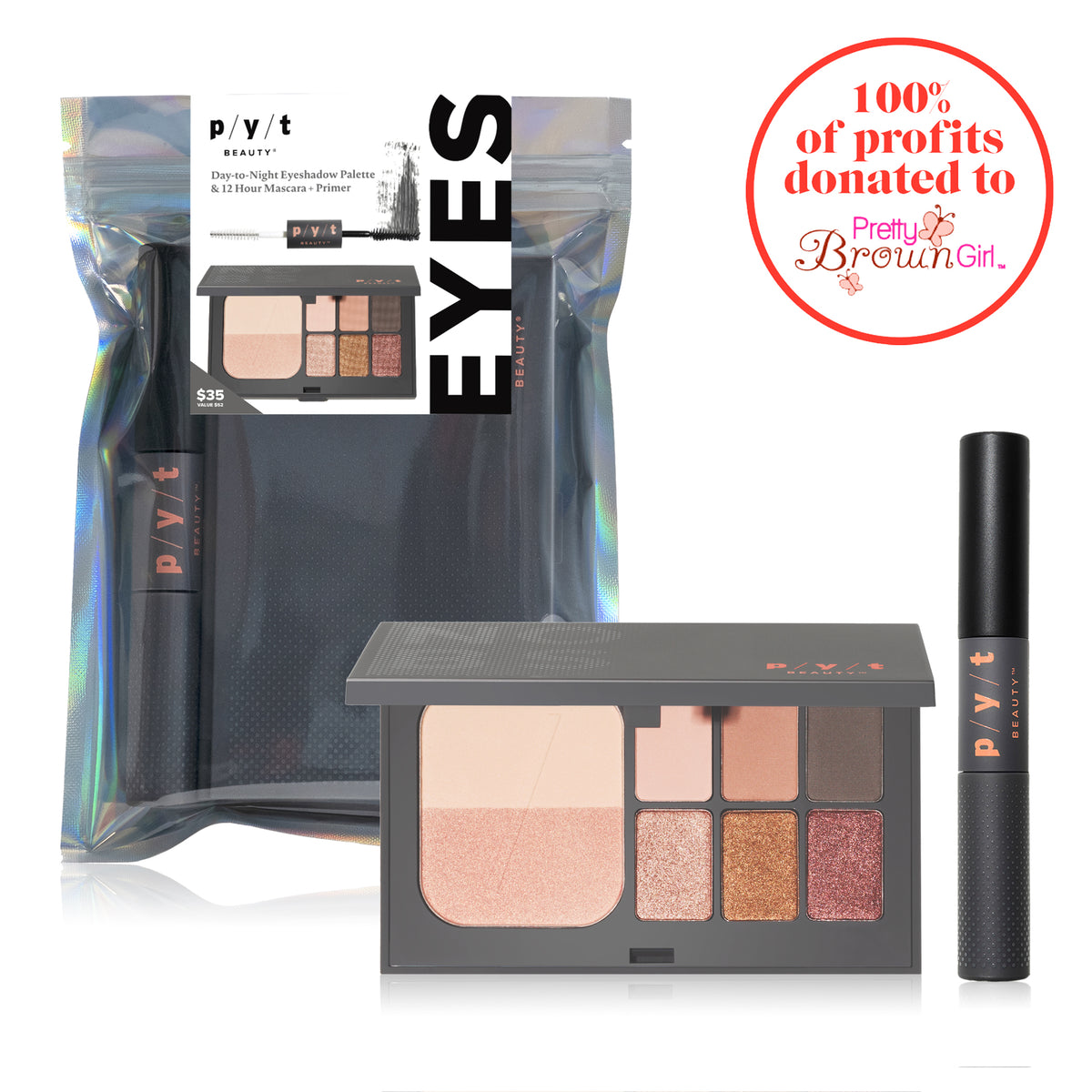 Eye Bundle Cool- 100% of Profits Donated To Pretty Brown Girl